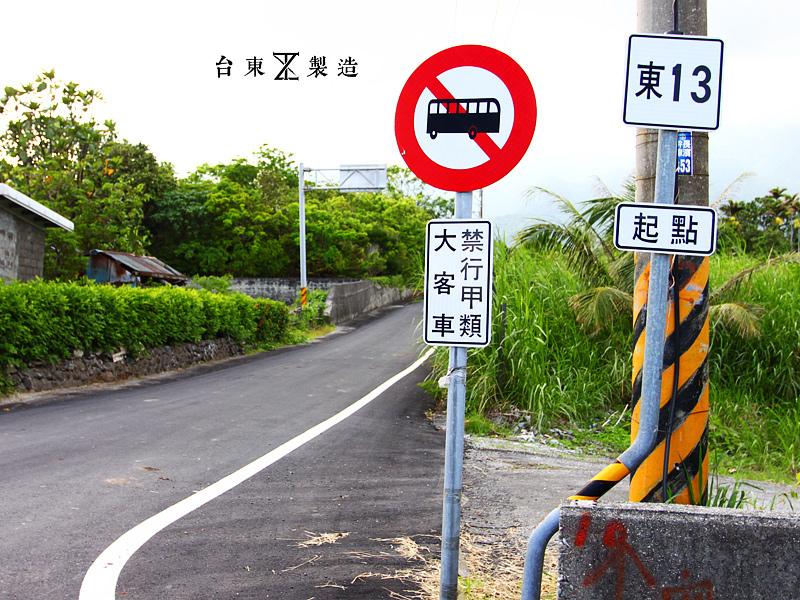 台東景點金剛大道2