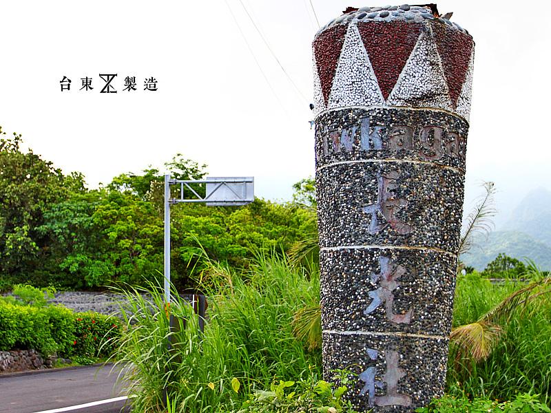 台東景點金剛大道3