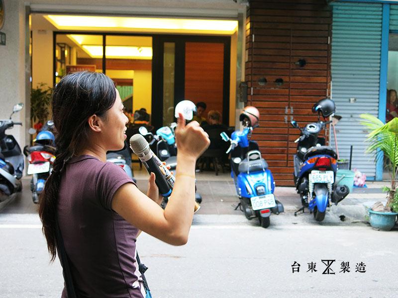 台東旅遊 市區散步 (26)