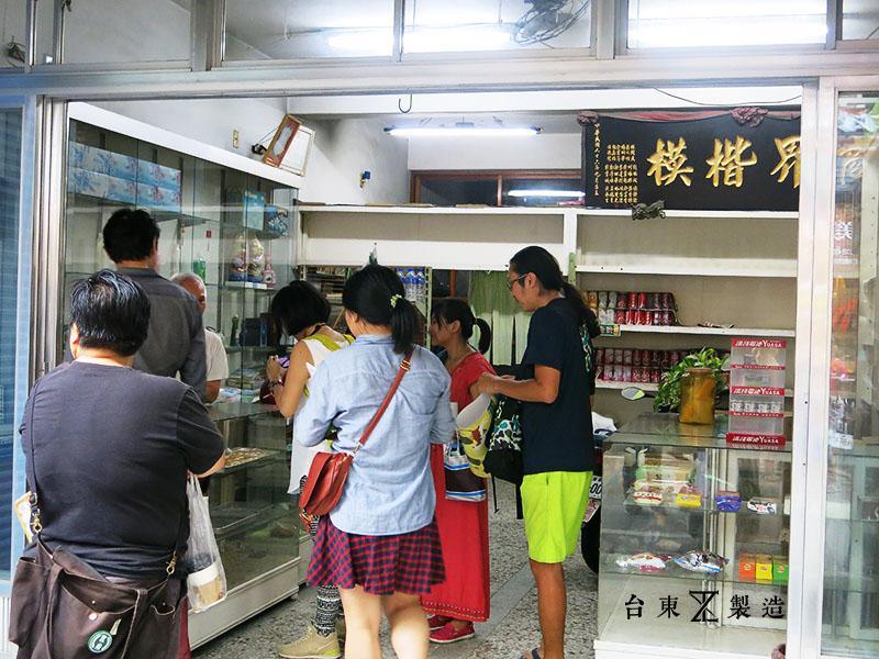 台東旅遊 市區散步 (28)