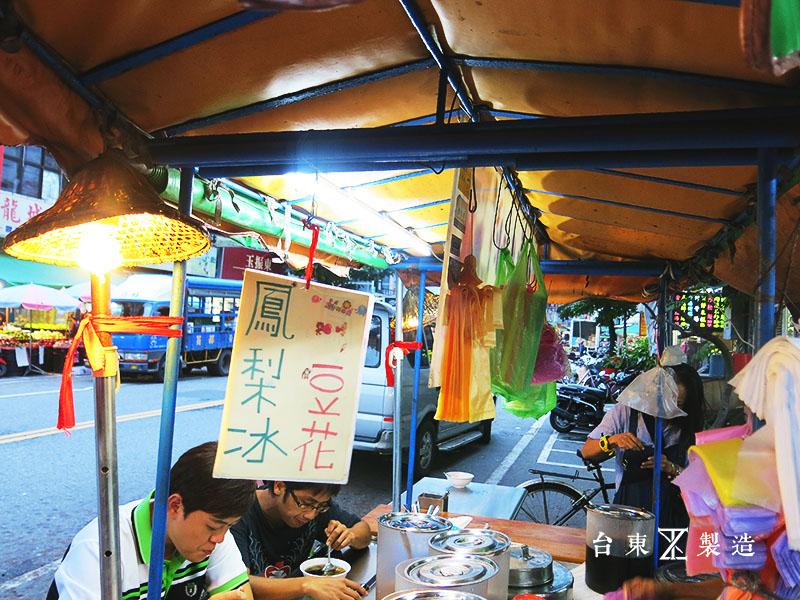 台東旅遊 市區散步 (32)
