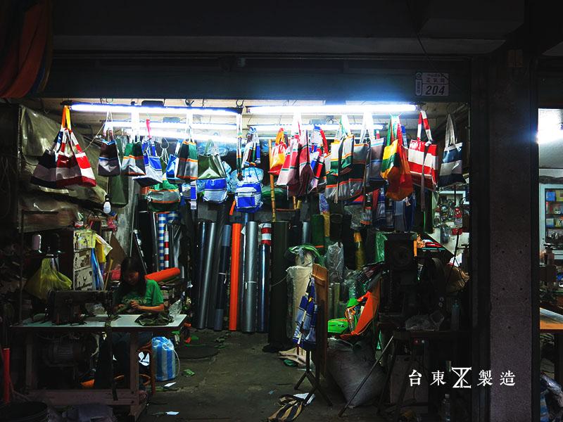 台東旅遊 市區散步 (33)