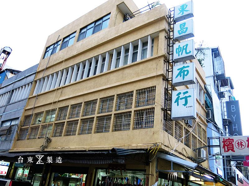 台東旅遊 市區散步 (36)