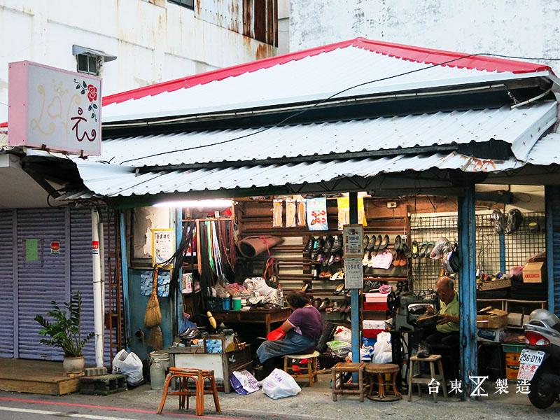 台東旅遊 市區散步 (43)