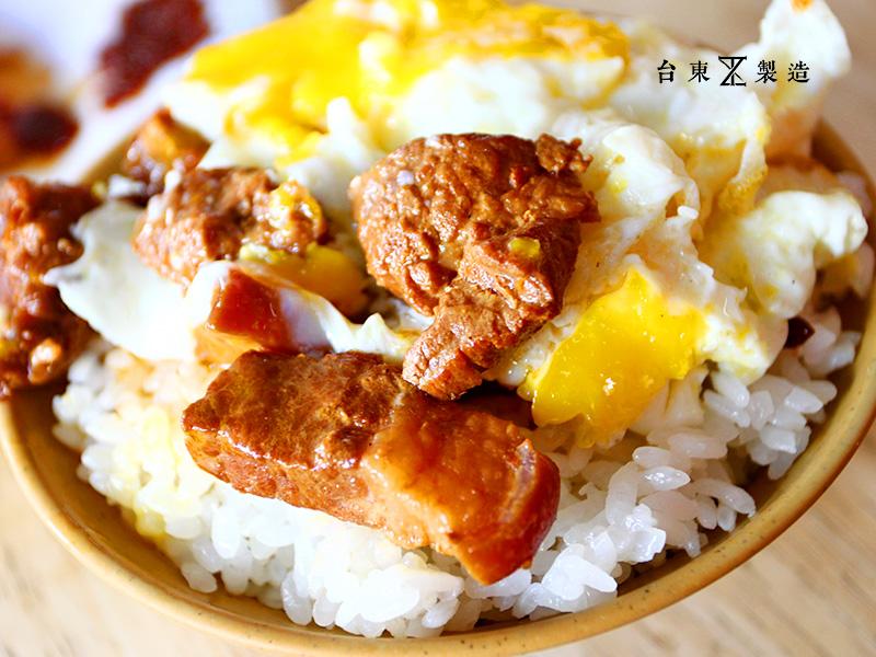 台東早餐推薦中華早點11
