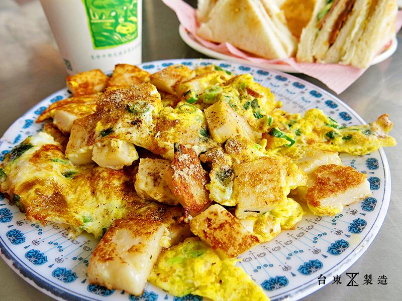 台東早餐推薦中華早點14