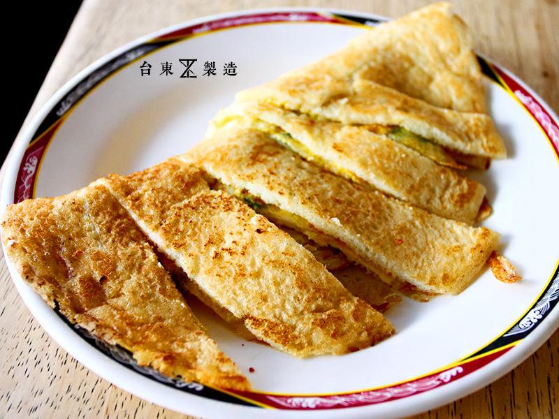 台東早餐推薦中華早點4