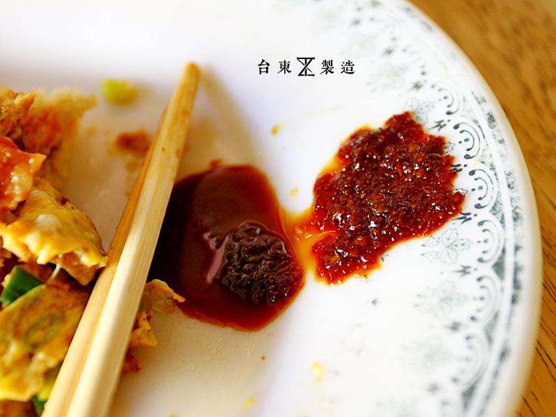 台東早餐推薦中華早點6
