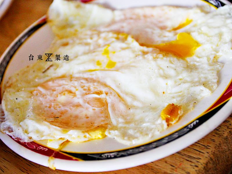台東早餐推薦中華早點8