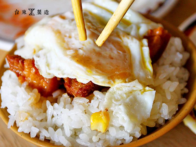 台東早餐推薦中華早點9