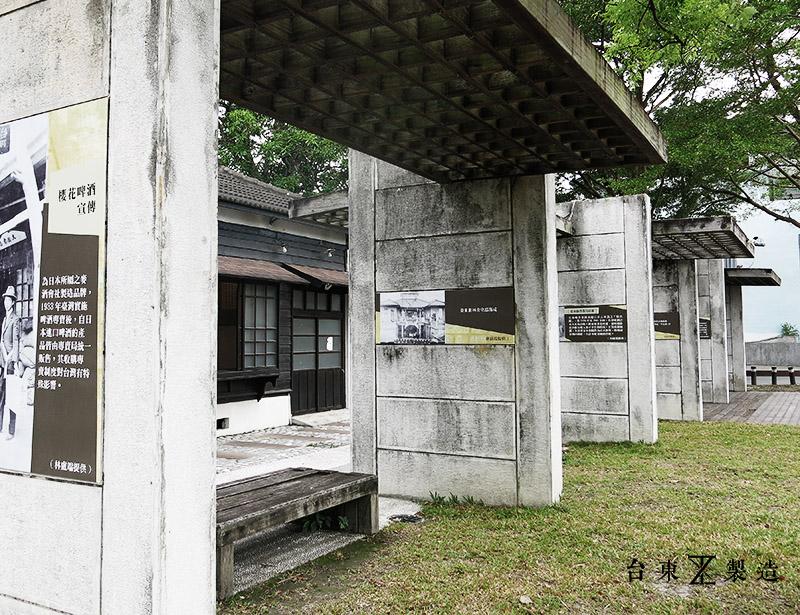 台東 寶町藝文中心 (2)