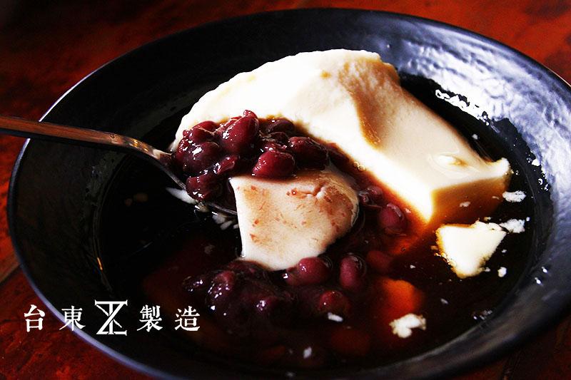 台東美食 成功豆花 (14)
