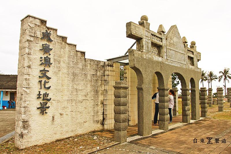 東海岸春節一日遊成廣澳文化地景 (2)