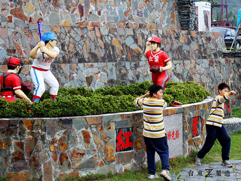 台東一日遊縱谷線台九線-18紅葉少棒紀念館