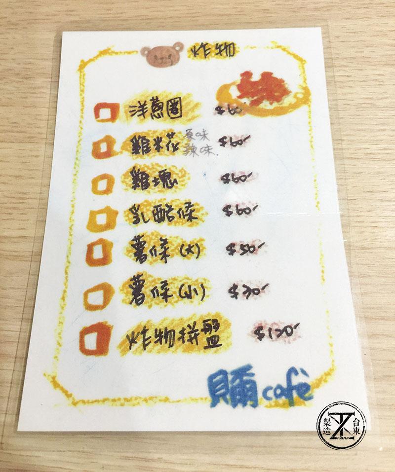 台東早午餐貝爾咖啡 bear cafe (23)