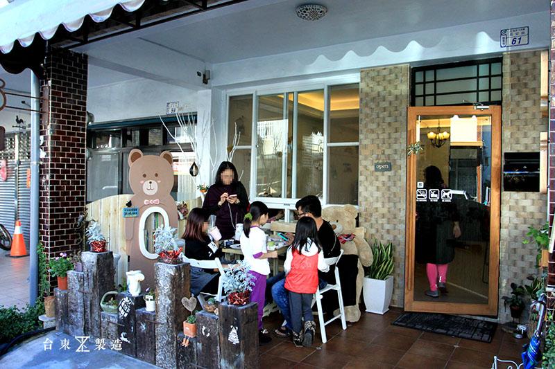 台東早午餐貝爾咖啡 bear cafe (6)