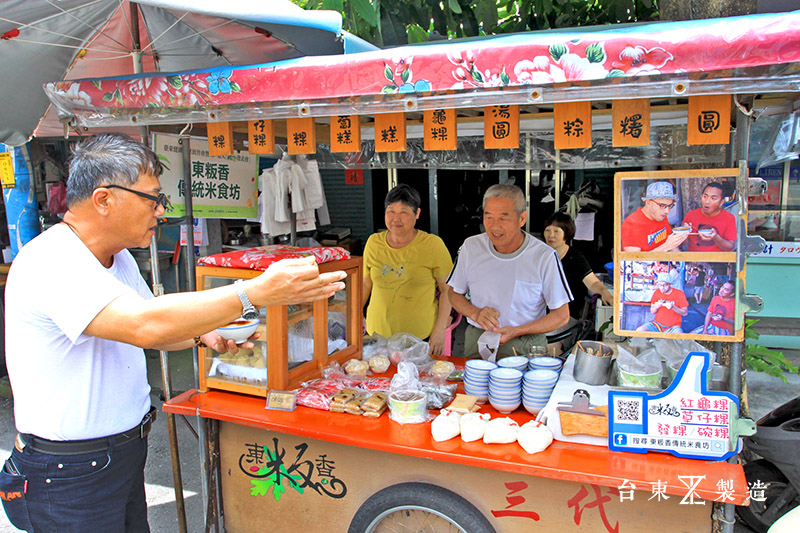 台東成功老店東粄香傳統客家米食 (7)