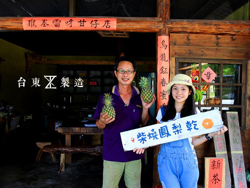 台東旅遊2016台東熱氣球嘉年華10-阿榮柑仔店