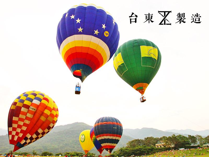 台東旅遊2016台東熱氣球嘉年華21