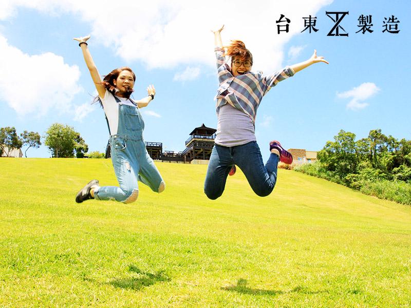 台東旅遊2016台東熱氣球嘉年華22-鹿野高台大草皮