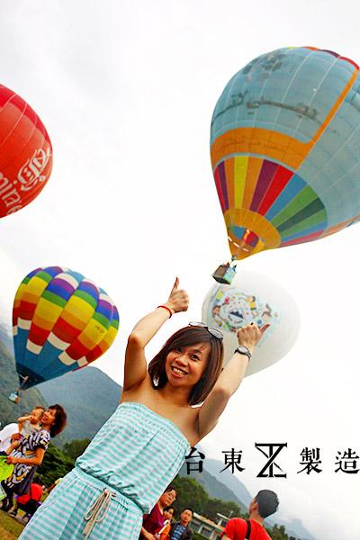 台東旅遊2016台東熱氣球嘉年華23