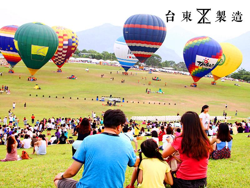 台東旅遊2016台東熱氣球嘉年華3
