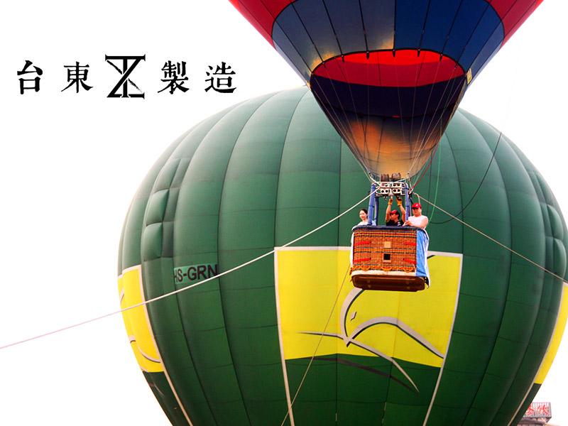 台東旅遊2016台東熱氣球嘉年華5