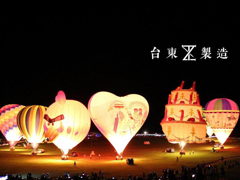 台東旅遊2016台東熱氣球嘉年華8