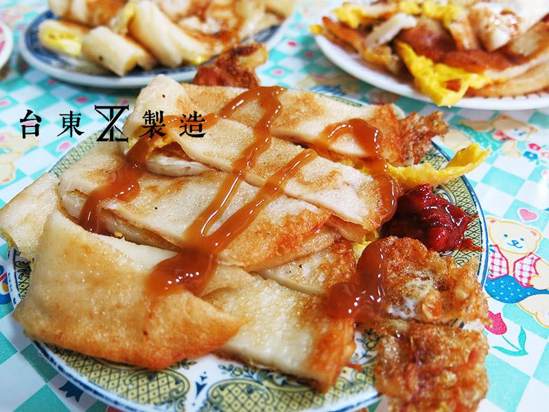 台東早餐 早點來 (8)