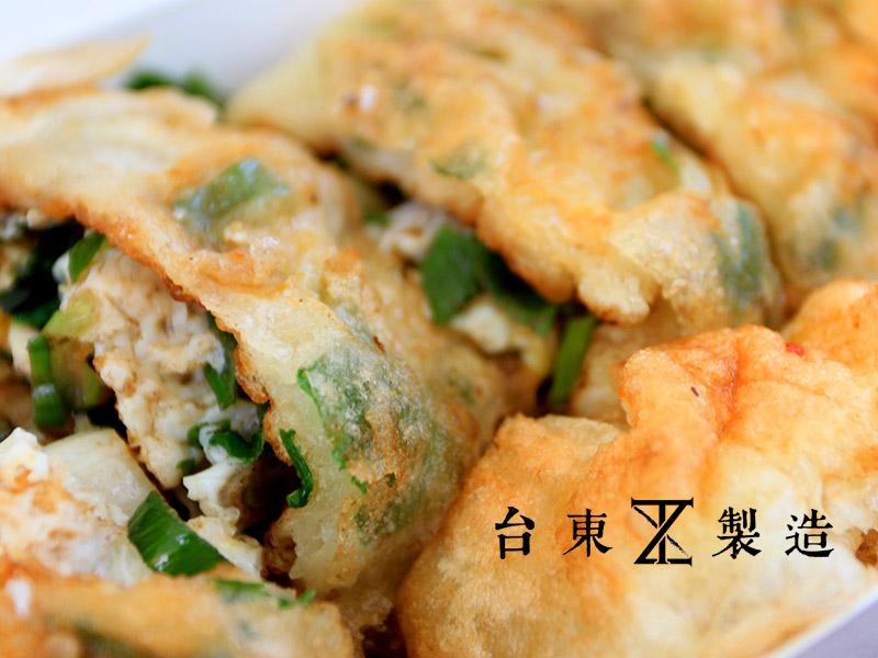 台東小吃廣東路蔥油餅1