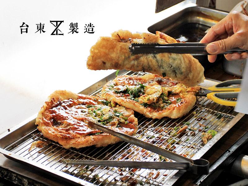 台東小吃廣東路蔥油餅10