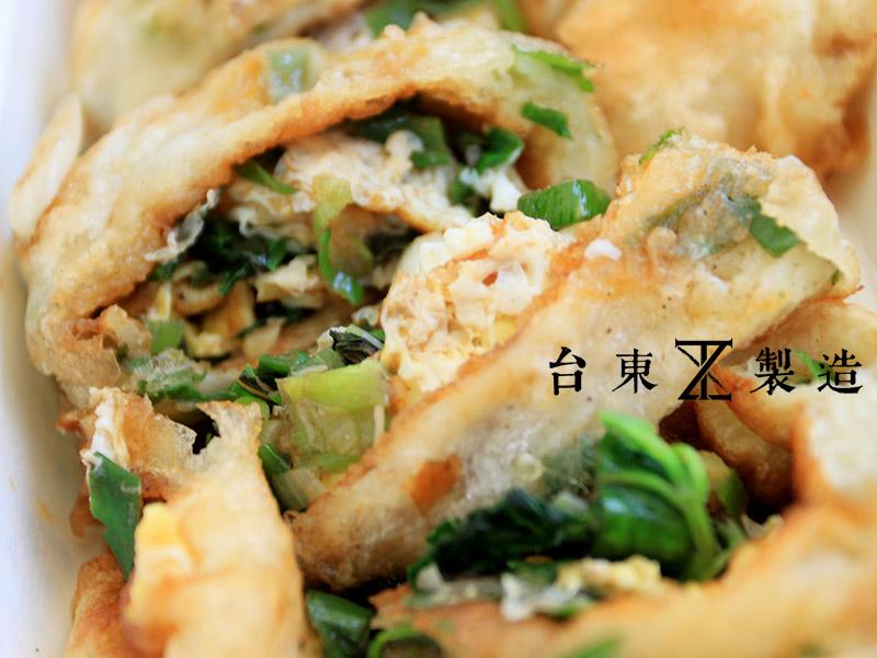 台東小吃廣東路蔥油餅4