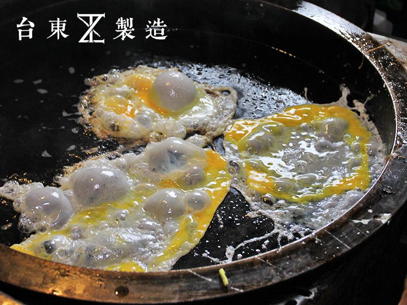 台東小吃廣東路蔥油餅7
