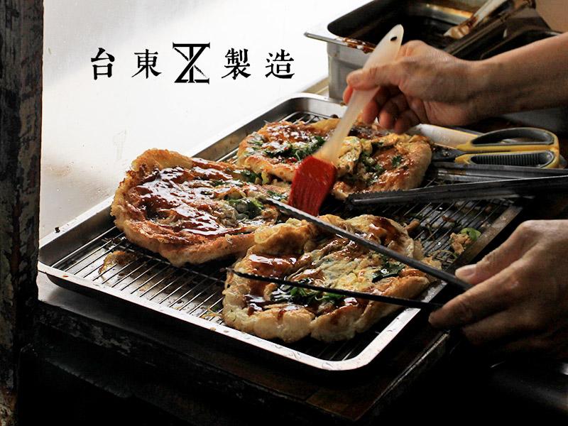 台東小吃廣東路蔥油餅9