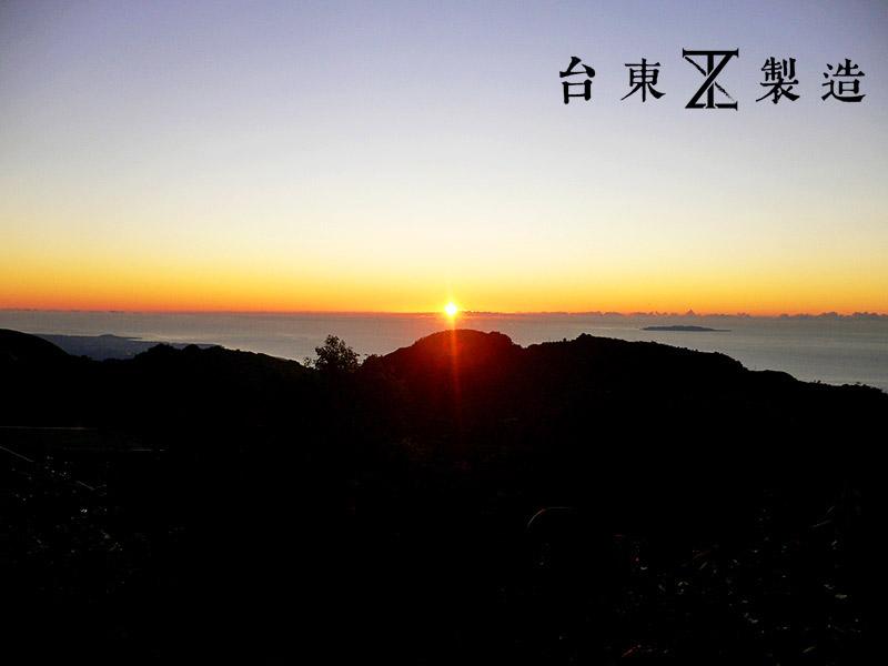 2016金針花季9-台東金針山